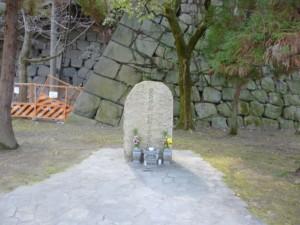淀姫慰霊碑 (1)