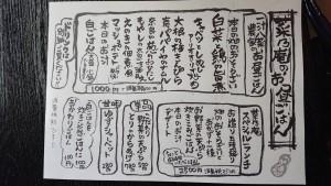 LINE_P2020130_171314_1